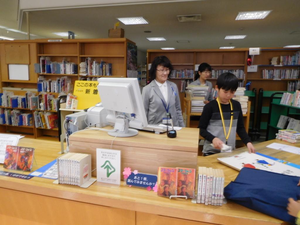 f:id:tomakomai-library:20180508180715j:plain