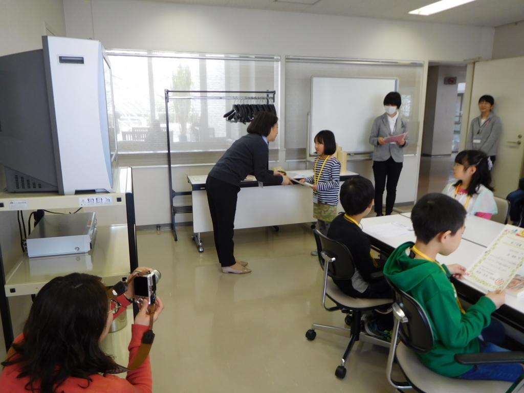 f:id:tomakomai-library:20180508181128j:plain