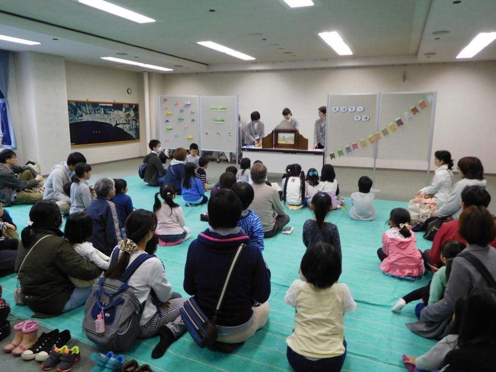 f:id:tomakomai-library:20180508182753j:plain