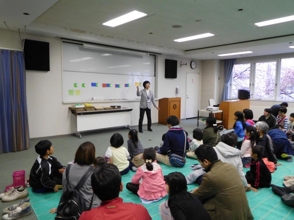 f:id:tomakomai-library:20180508184228j:plain