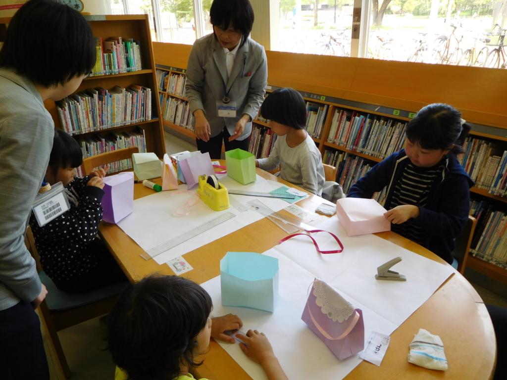 f:id:tomakomai-library:20180603091552j:plain