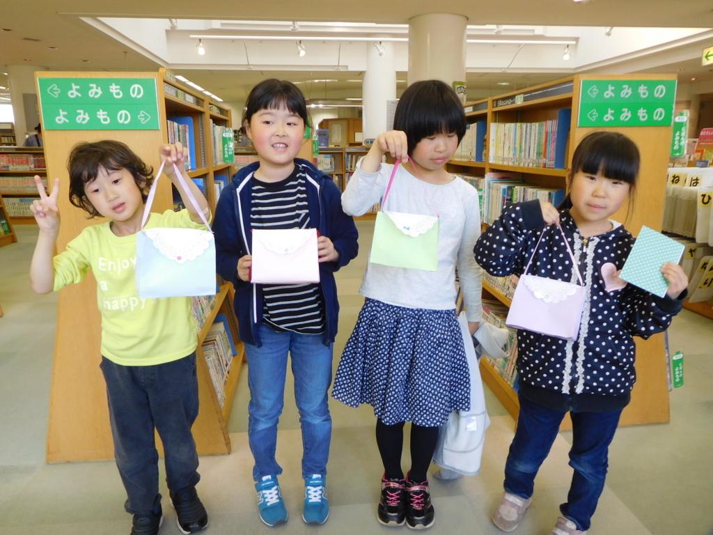 f:id:tomakomai-library:20180603091626j:plain
