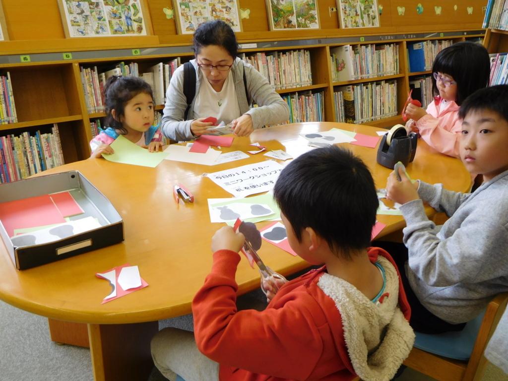 f:id:tomakomai-library:20180707145505j:plain