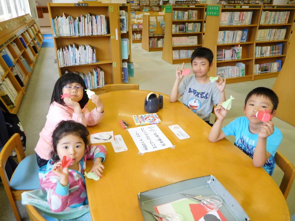 f:id:tomakomai-library:20180707145626j:plain