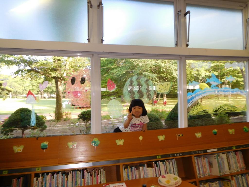 f:id:tomakomai-library:20180728083856j:plain