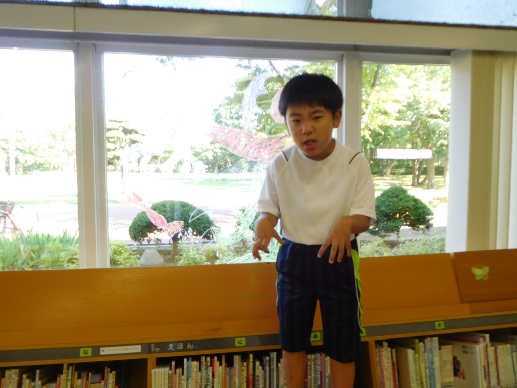 f:id:tomakomai-library:20180728084024j:plain