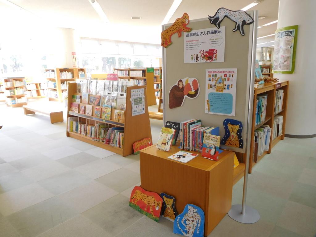 f:id:tomakomai-library:20181002143103j:plain