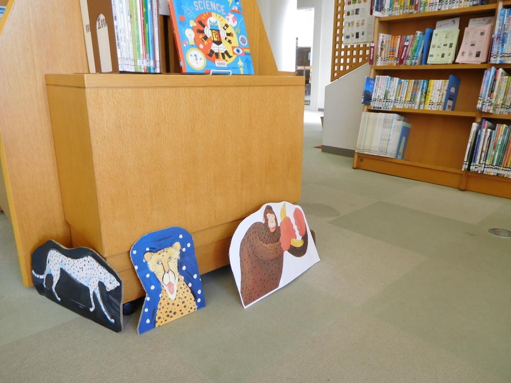 f:id:tomakomai-library:20181002143132j:plain