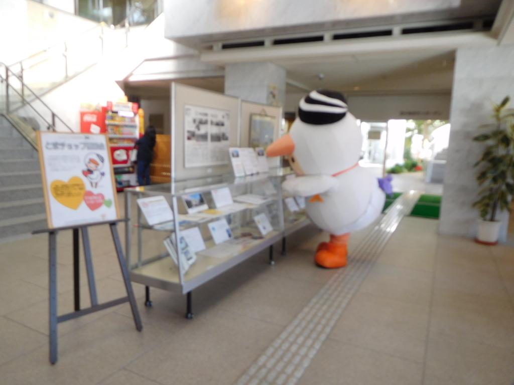 f:id:tomakomai-library:20181106142523j:plain