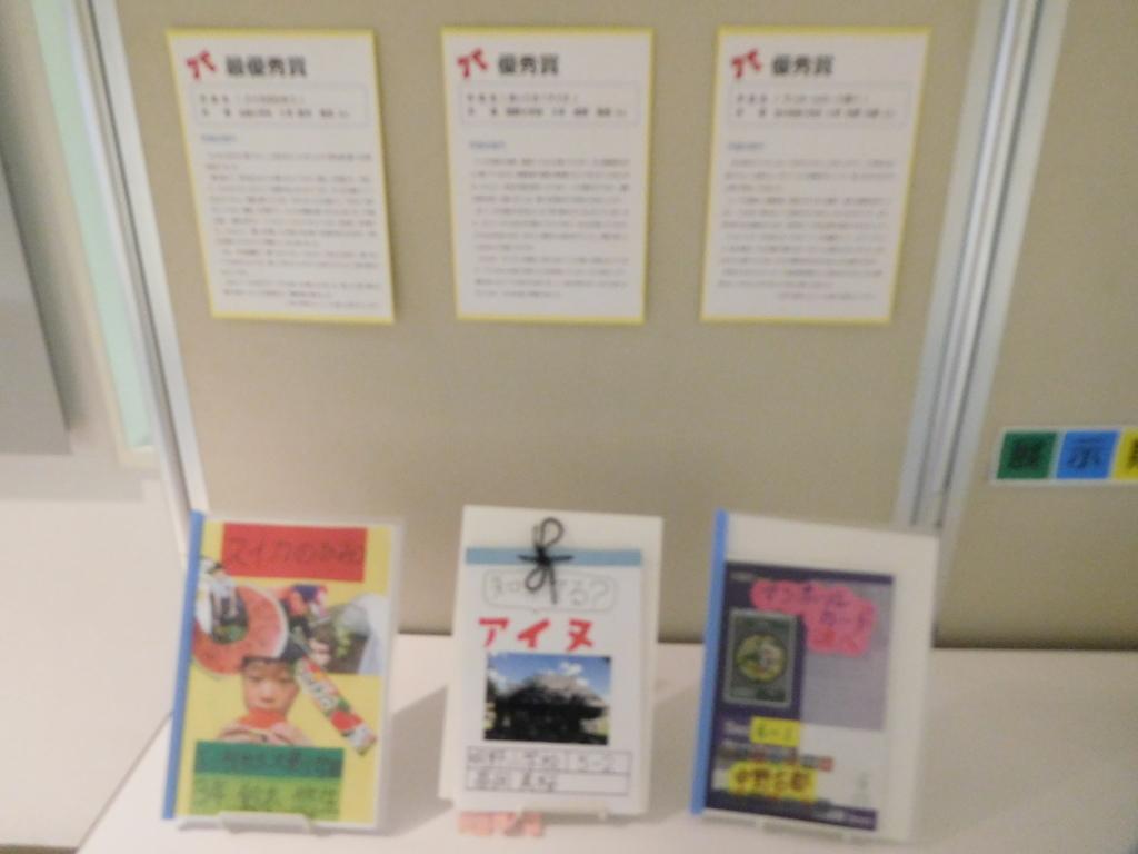 f:id:tomakomai-library:20181124084426j:plain