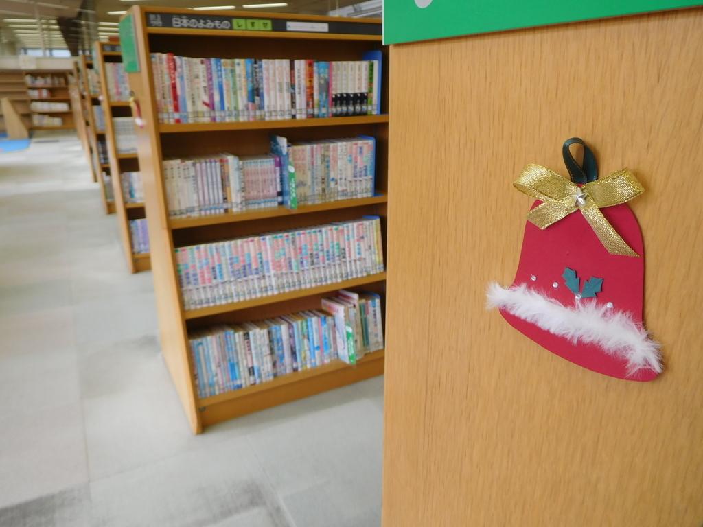 f:id:tomakomai-library:20181201172120j:plain