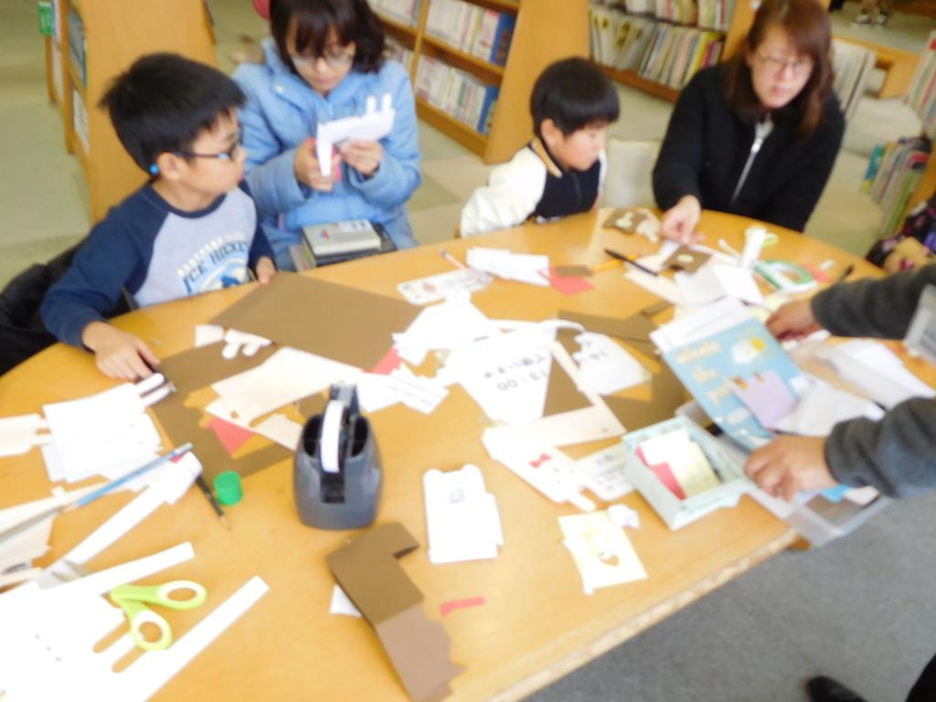 f:id:tomakomai-library:20190105162831j:plain