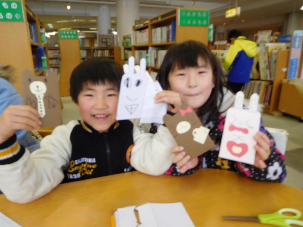f:id:tomakomai-library:20190105163035j:plain