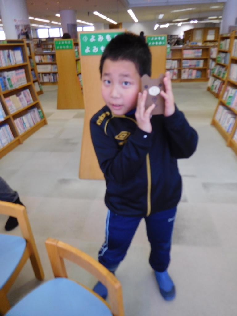 f:id:tomakomai-library:20190105163326j:plain