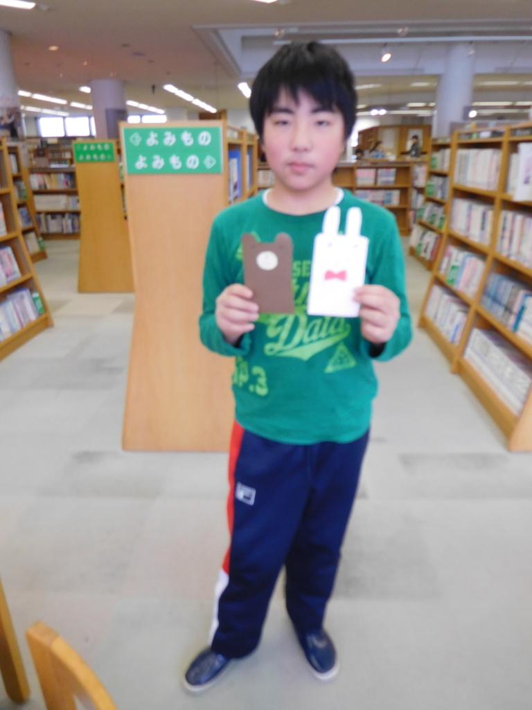 f:id:tomakomai-library:20190105163516j:plain