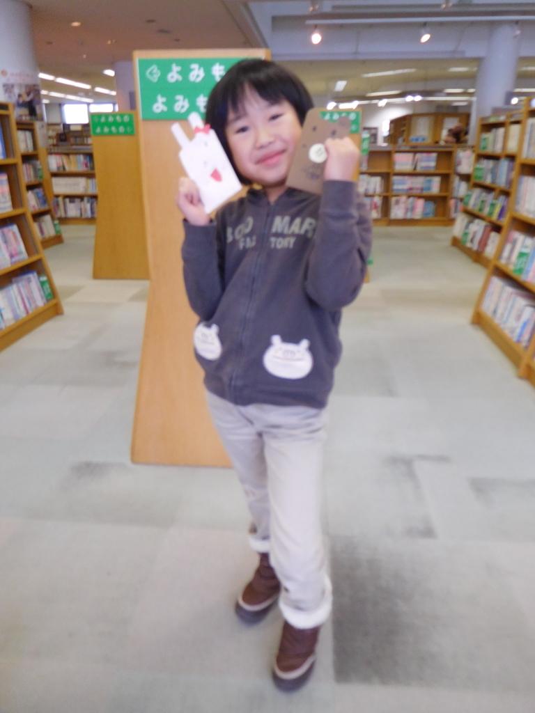 f:id:tomakomai-library:20190105163719j:plain