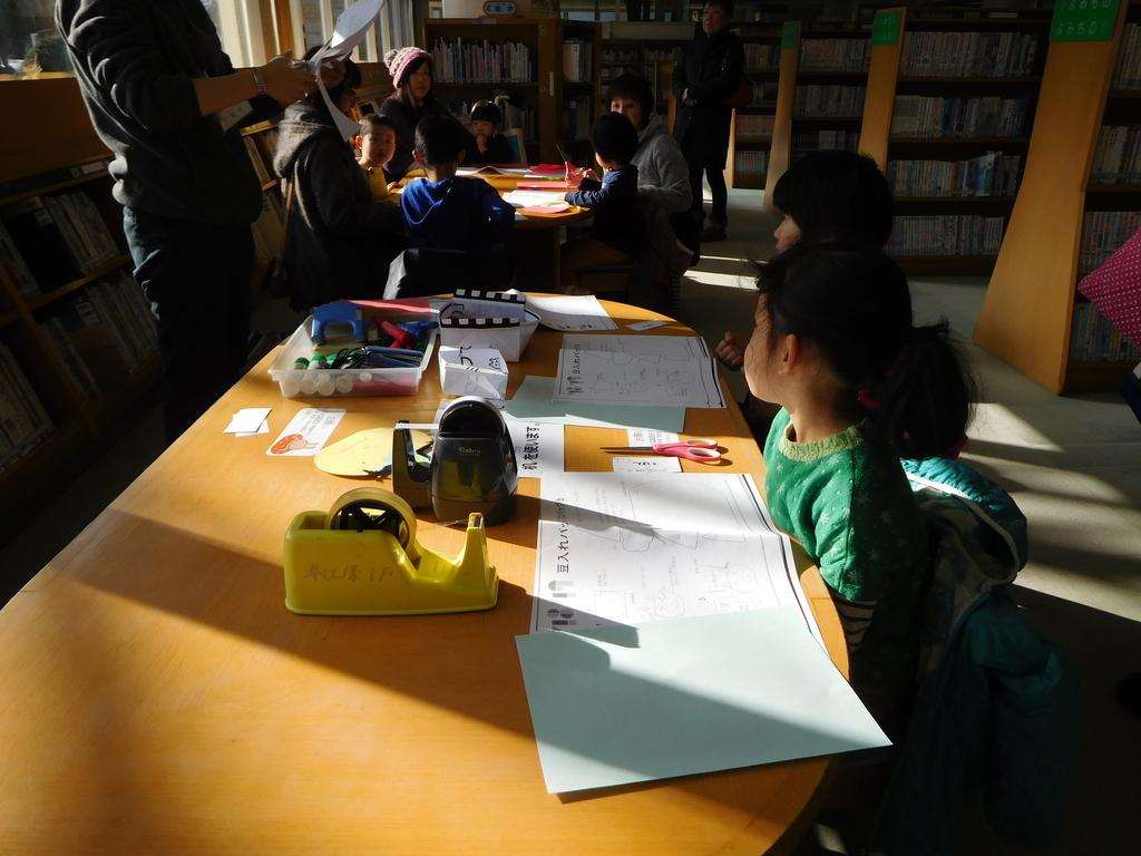 f:id:tomakomai-library:20190119133031j:plain