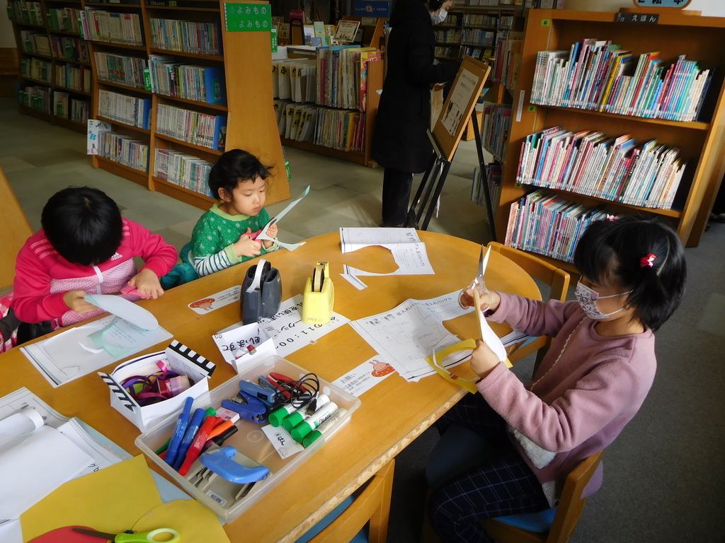 f:id:tomakomai-library:20190119133344j:plain