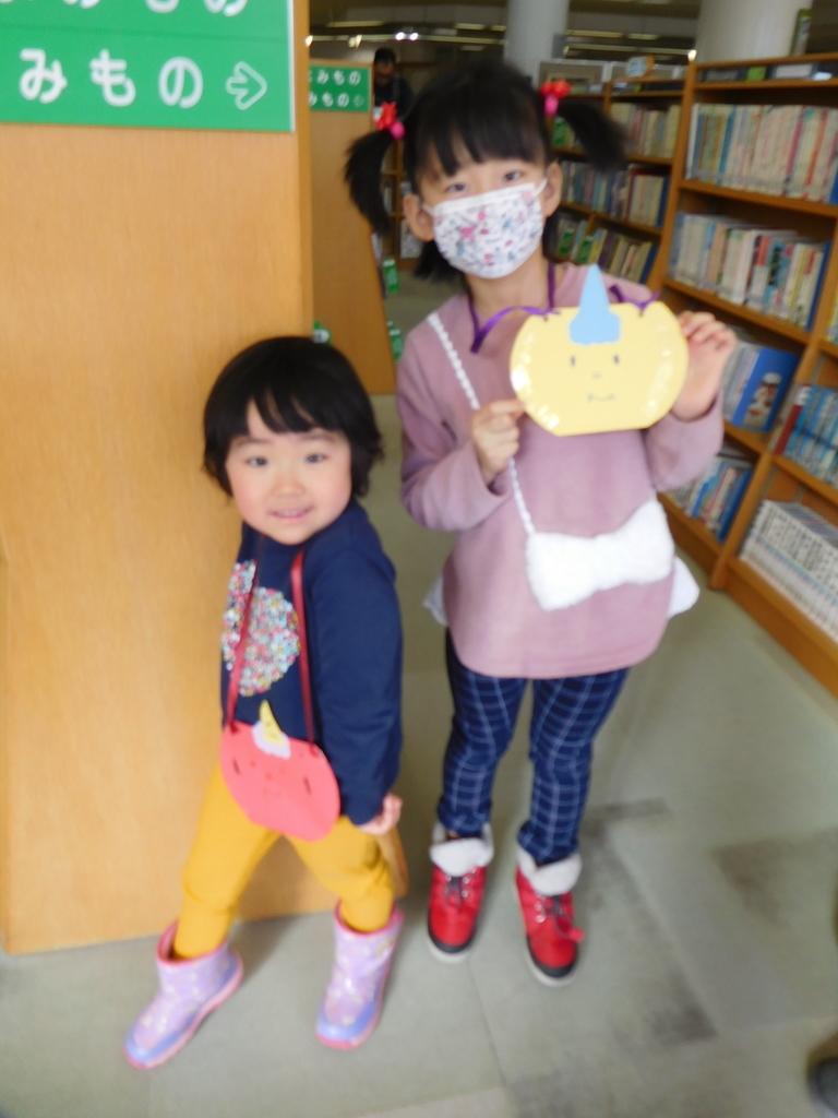 f:id:tomakomai-library:20190119133907j:plain