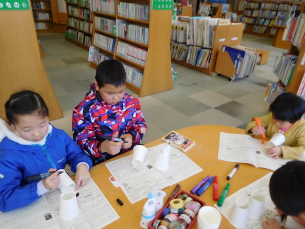 f:id:tomakomai-library:20190203171146j:plain