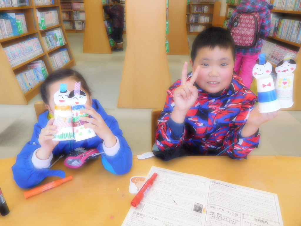 f:id:tomakomai-library:20190203171617j:plain