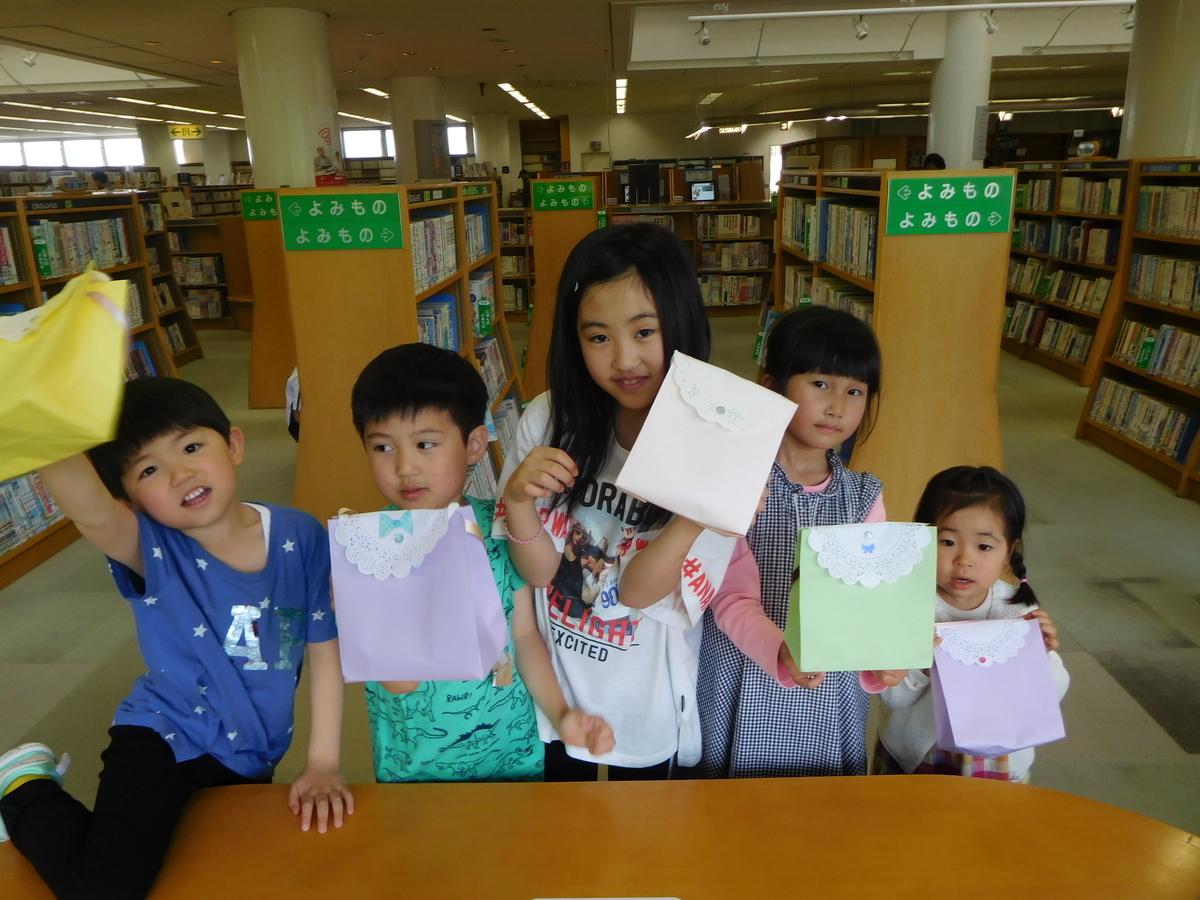 f:id:tomakomai-library:20190601150524j:plain