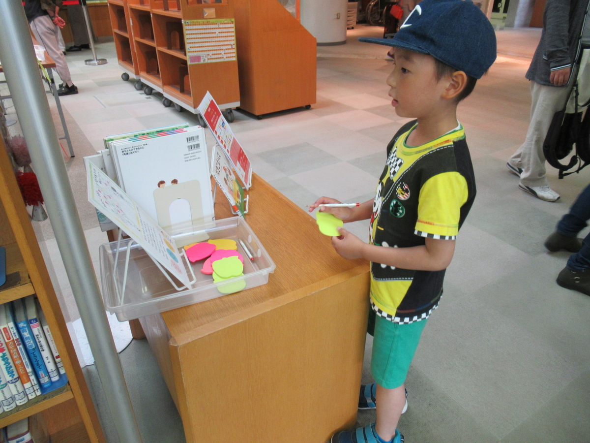 f:id:tomakomai-library:20190727150517j:plain