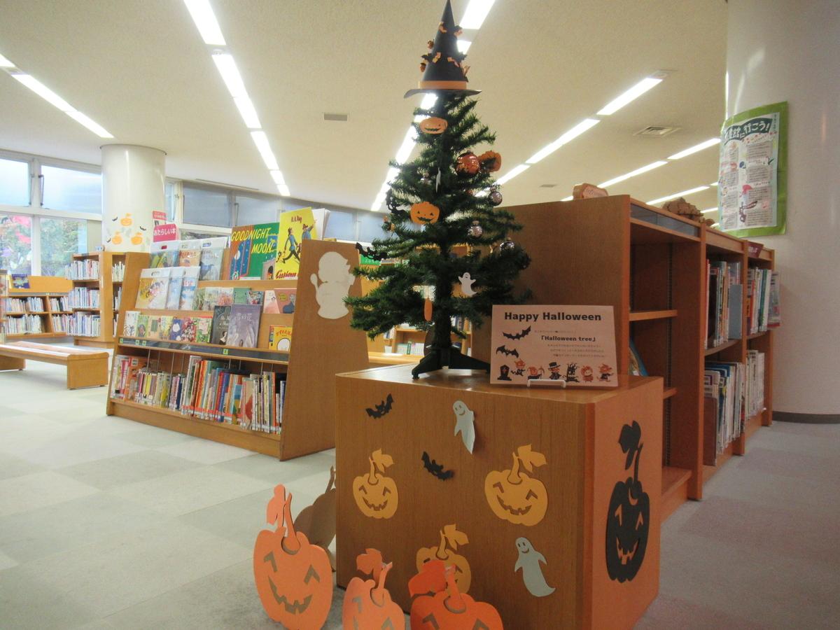 f:id:tomakomai-library:20191019174616j:plain