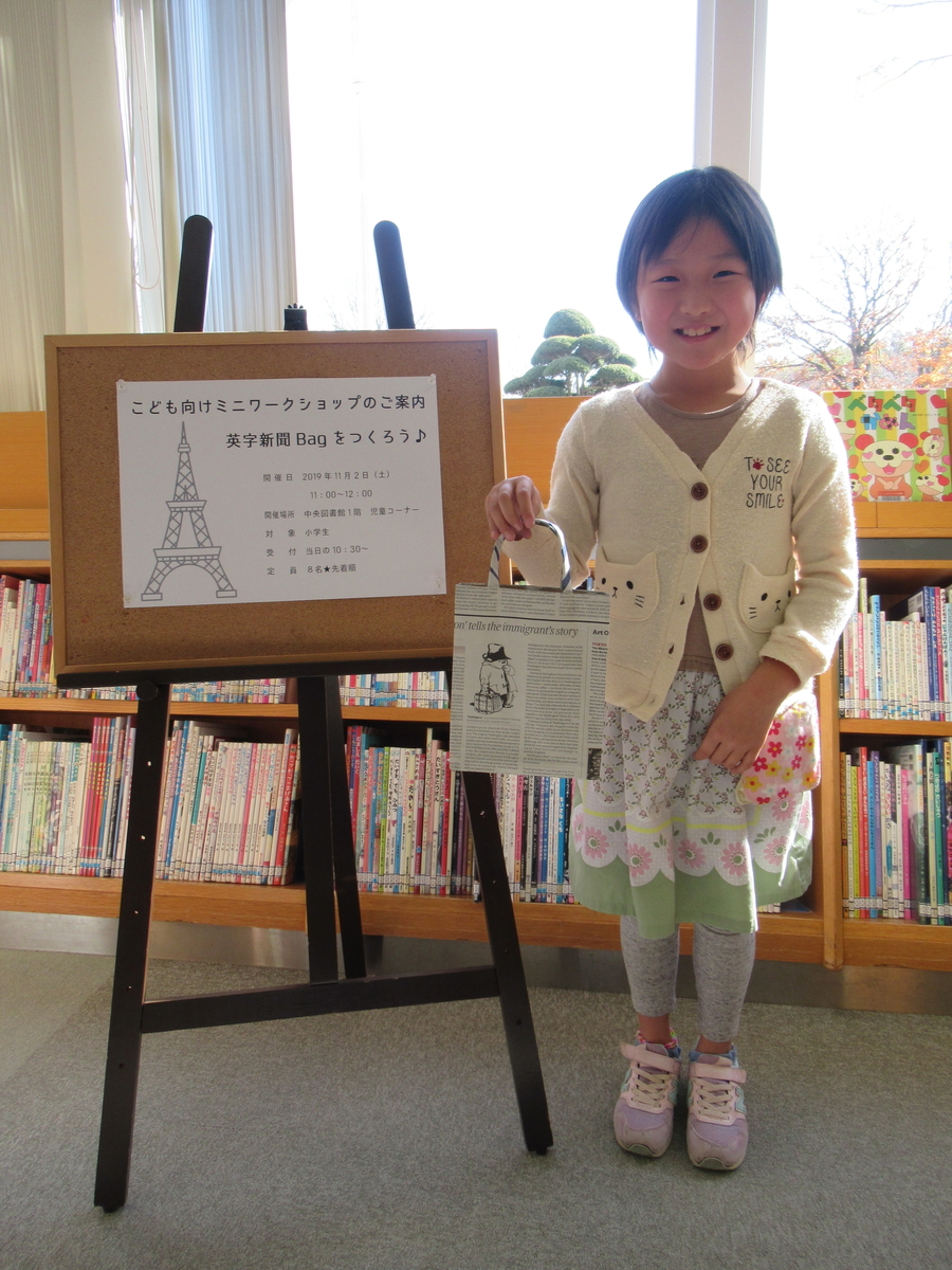 f:id:tomakomai-library:20191102180739j:plain