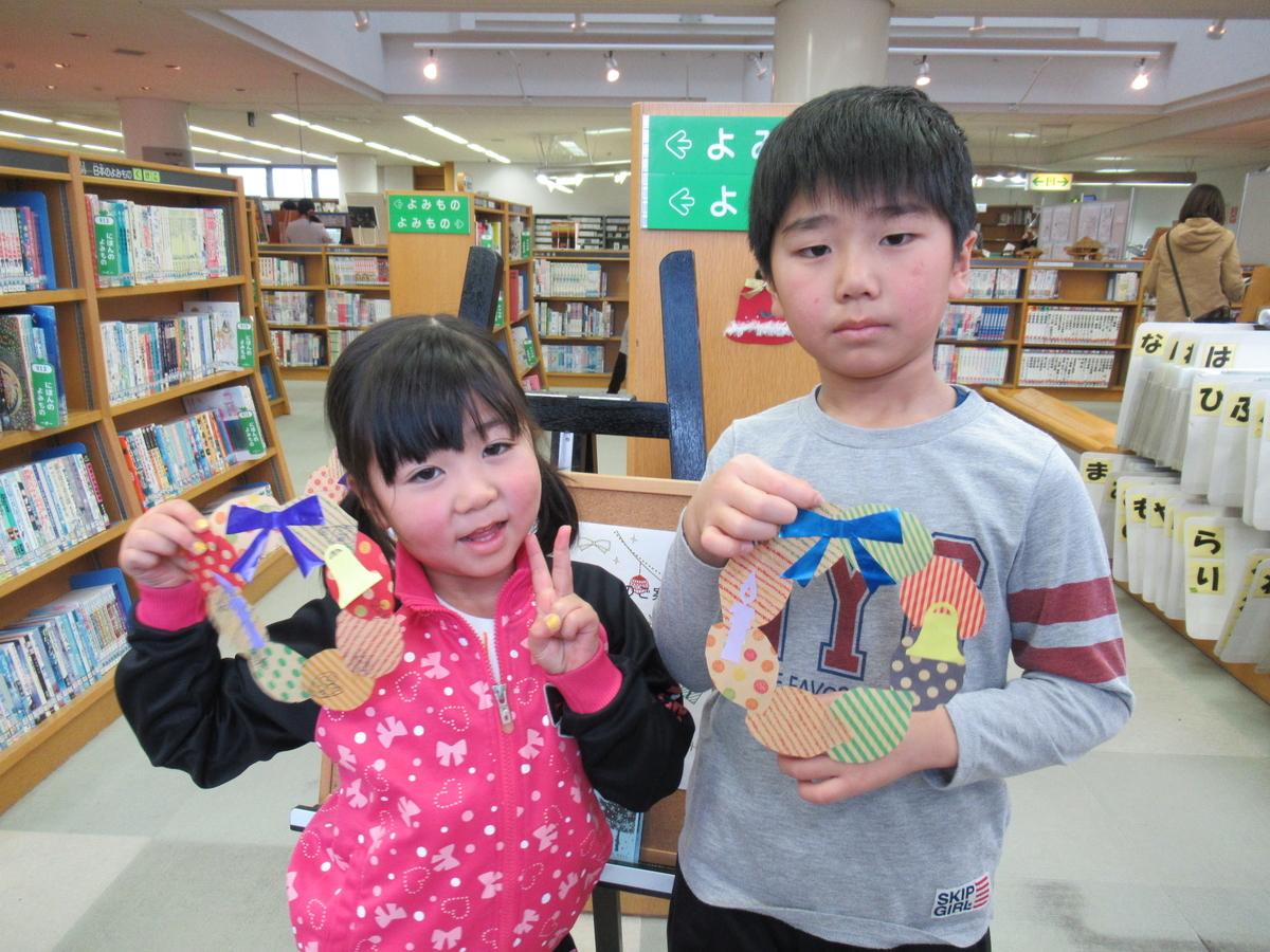 f:id:tomakomai-library:20191207181329j:plain