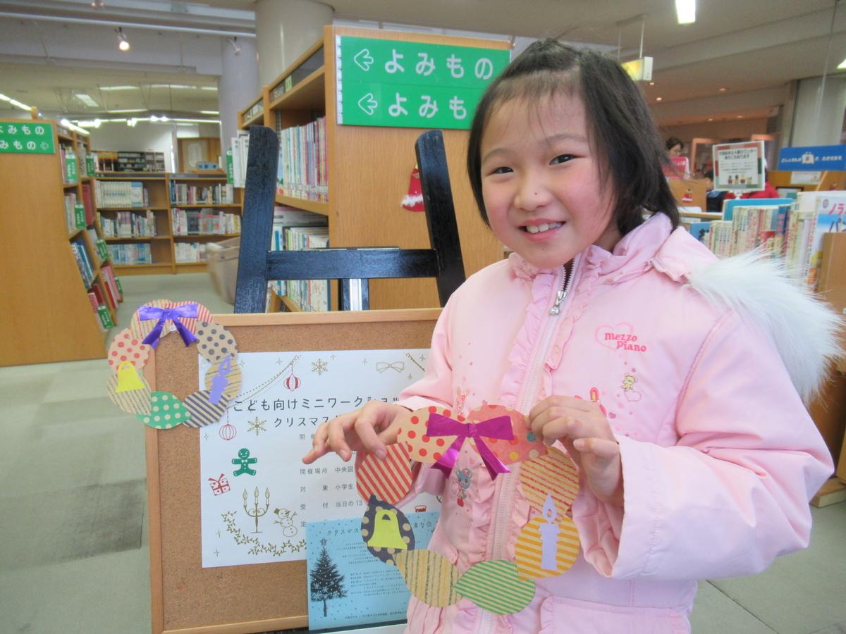 f:id:tomakomai-library:20191207181355j:plain