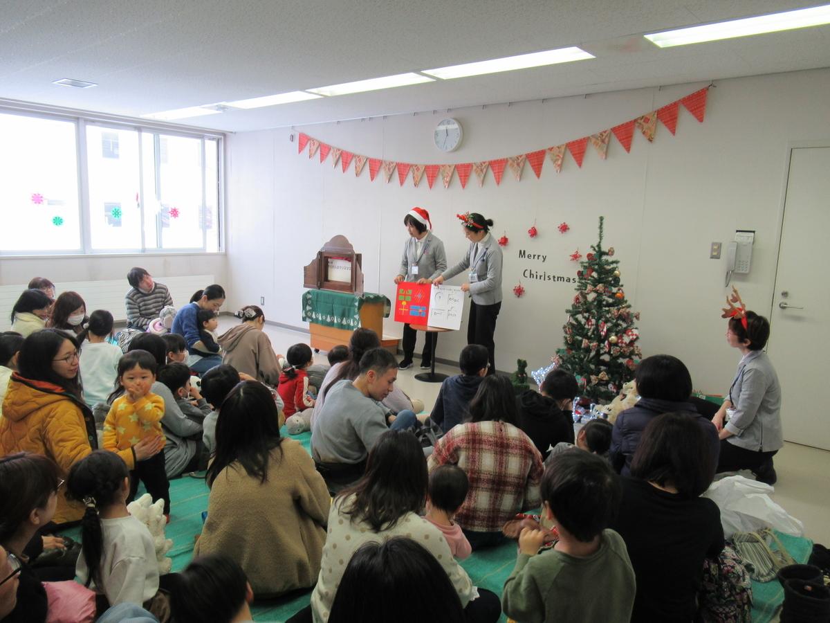 f:id:tomakomai-library:20191225134725j:plain