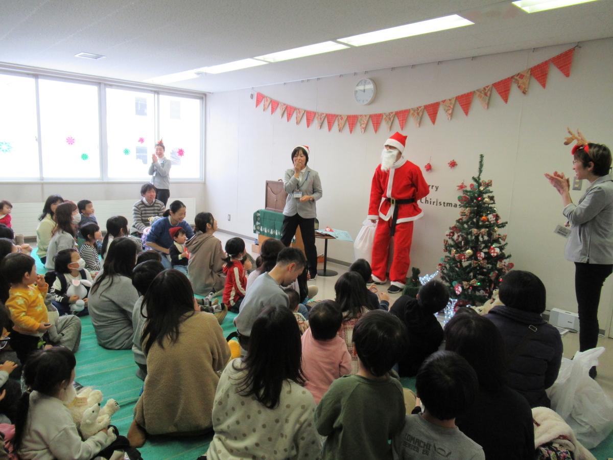 f:id:tomakomai-library:20191225135604j:plain