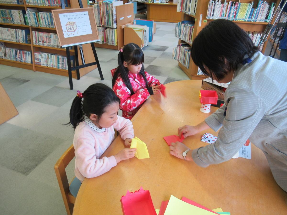 f:id:tomakomai-library:20200104173942j:plain