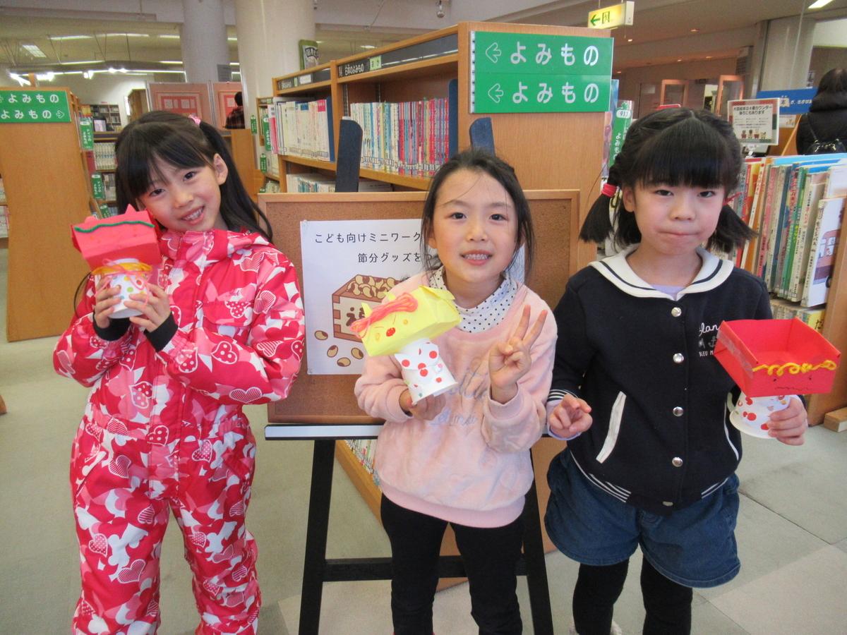 f:id:tomakomai-library:20200104174233j:plain