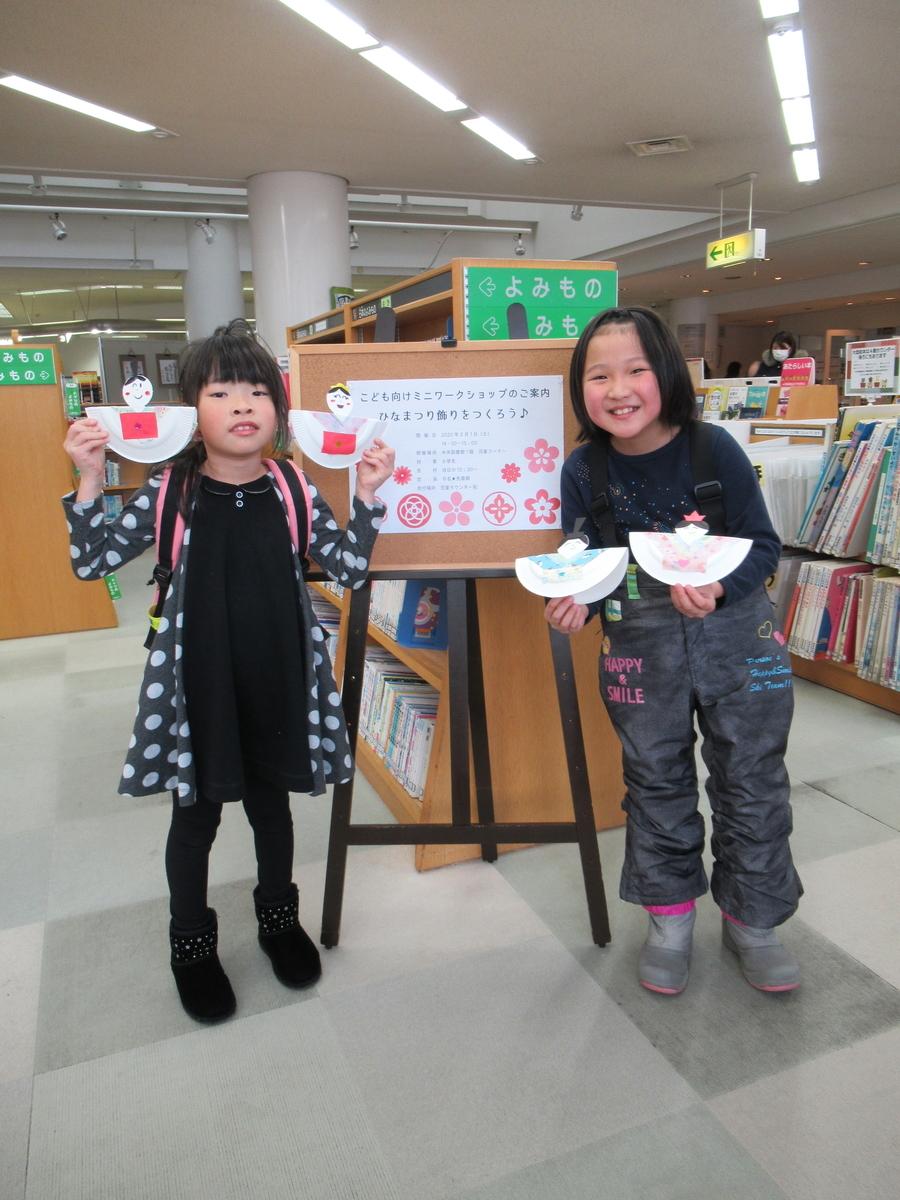 f:id:tomakomai-library:20200201161612j:plain