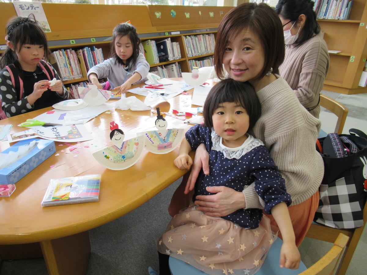 f:id:tomakomai-library:20200201161913j:plain