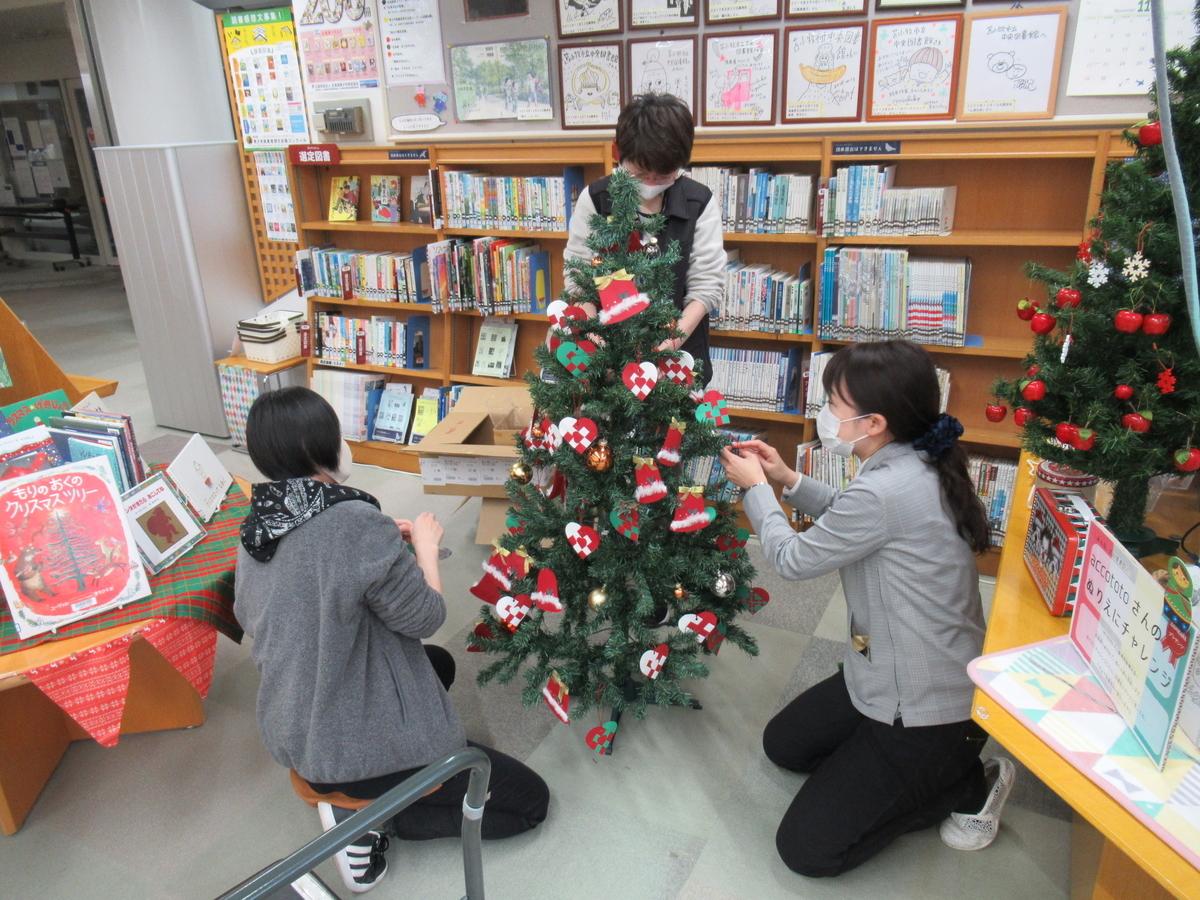 f:id:tomakomai-library:20201127154036j:plain