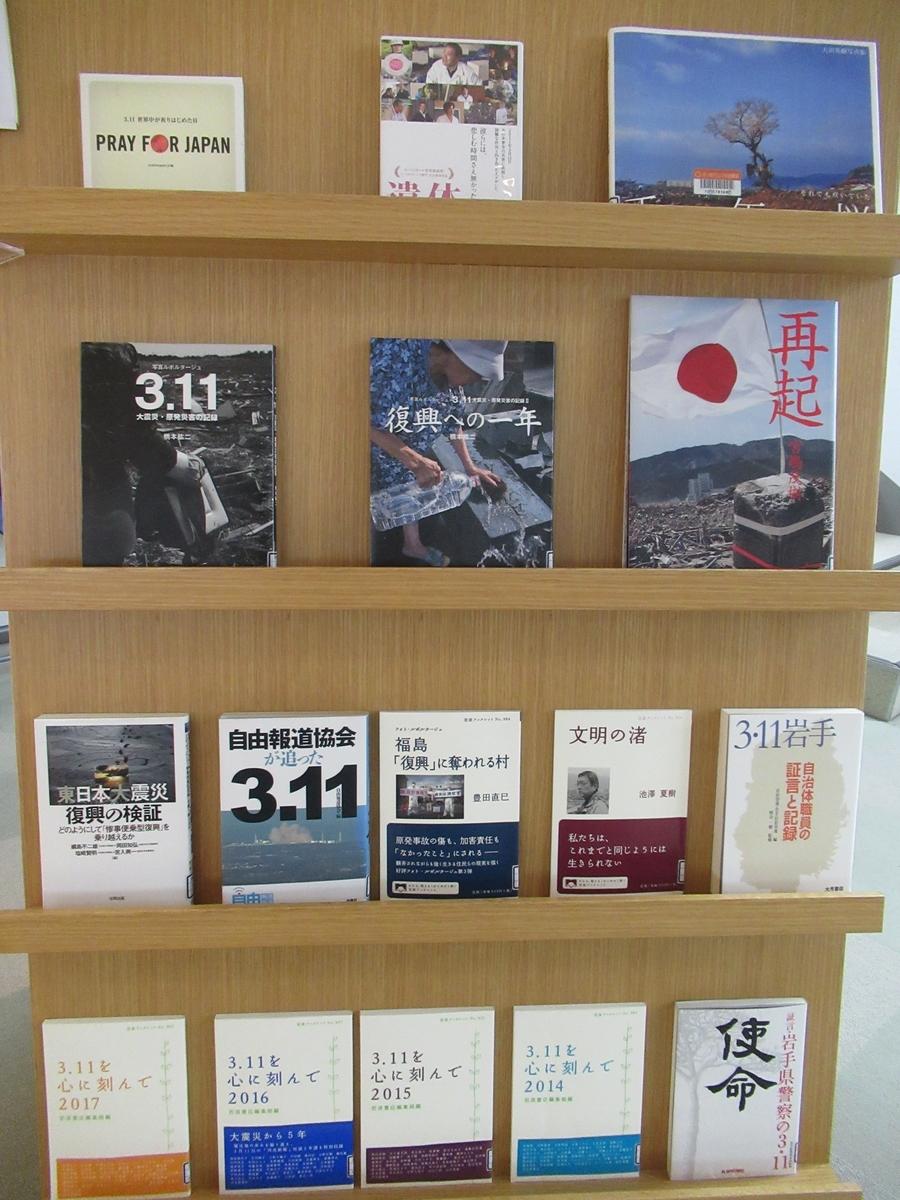 f:id:tomakomai-library:20210302093545j:plain