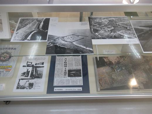 f:id:tomakomai-library:20210305190843p:plain