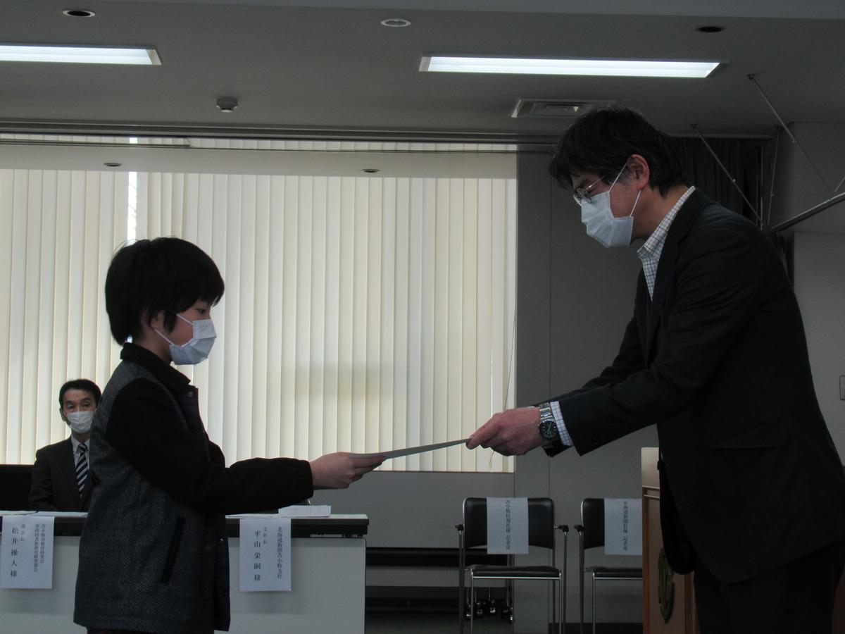 f:id:tomakomai-library:20210310100505j:plain
