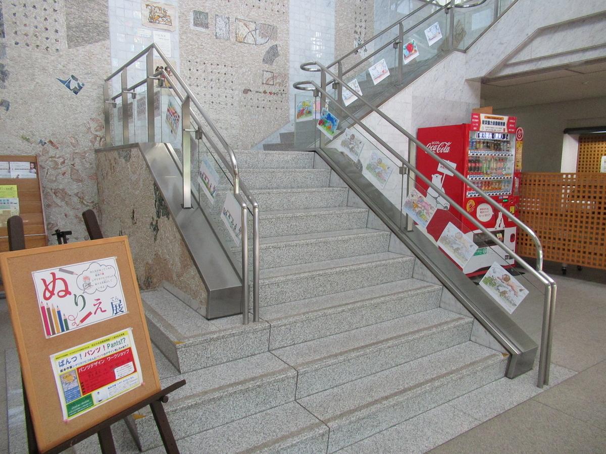 f:id:tomakomai-library:20210820154520j:plain