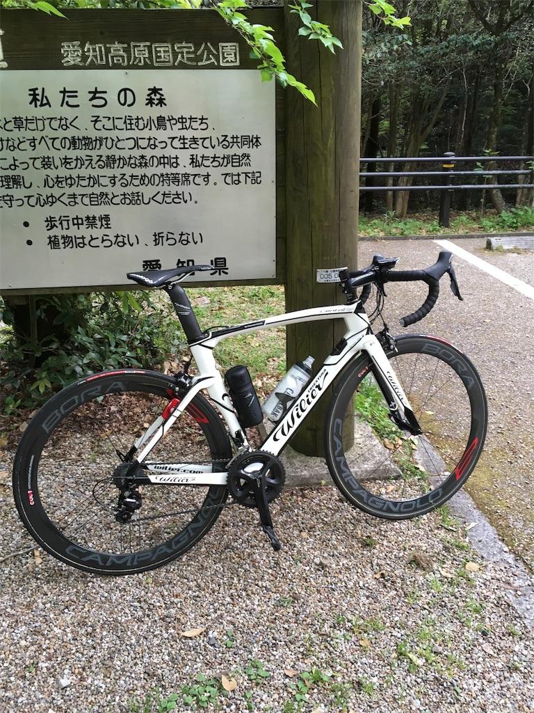 f:id:tomaoki1204:20170503211249j:image