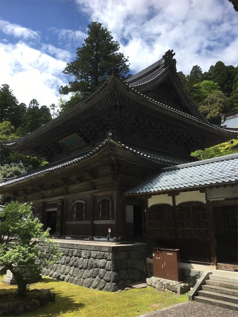 f:id:tomaoki1204:20170506215400j:image
