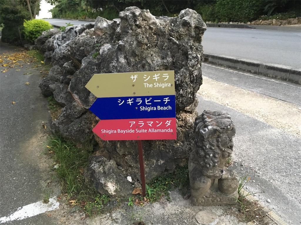 f:id:tomaoki1204:20170804162649j:image