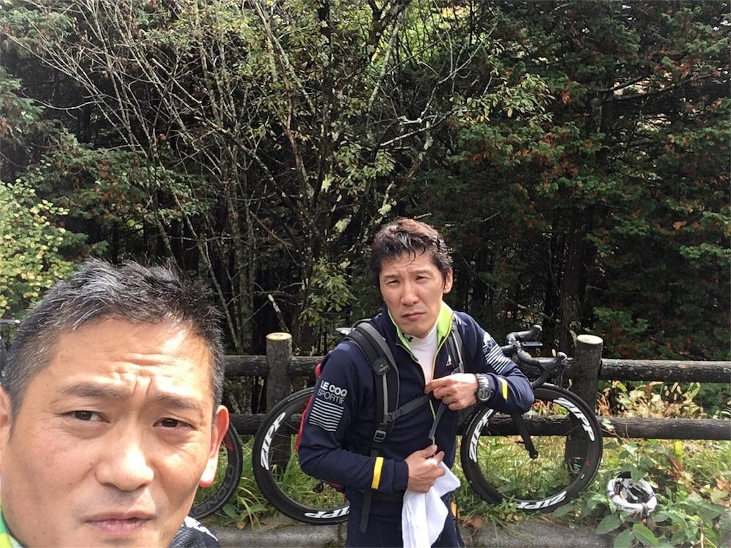 f:id:tomaoki1204:20171016072310j:image