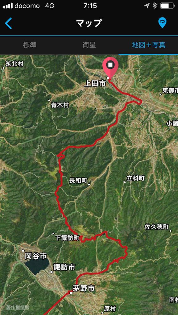 f:id:tomaoki1204:20171016073619p:image