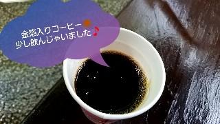 f:id:tomarigi_ekimae:20170907223150j:image