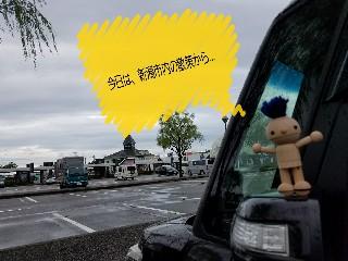 f:id:tomarigi_ekimae:20170909073519j:image