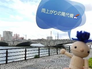 f:id:tomarigi_ekimae:20170909073540j:image
